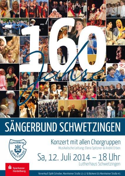 2014: 160 Jahre Sängerbund Schwetzingen