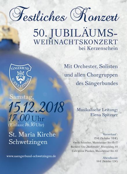 2018: 50. Weihnachtskonzert bei Kerzenschein